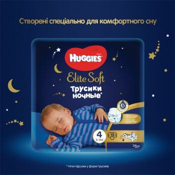 Трусики-підгузки Huggies Elite Soft Overnites 4 (9-14 кг) 19 шт. (5029053548166)