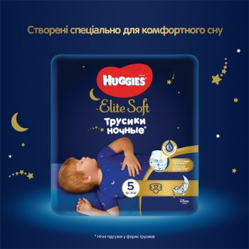 Трусики-підгузки Huggies Elite Soft Overnites 5 (12-17 кг) 17 шт. (5029053548173)
