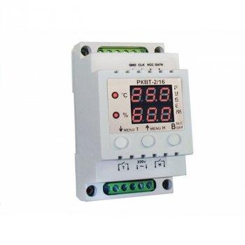 Регулятор влажности - терморегулятор двухканальный РУБЕЖ РКВТ-2/16 (в комплекте с датчиком)