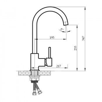 Змішувач для кухні Imperial 31 107COL-01 (IMP31107COL01)