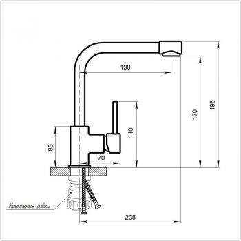 Змішувач для кухні Imperial 31 207-62 (IMP3120762)