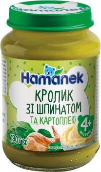 Упаковка м'ясного пюре Hamanek Кролик зі шпинатом і картоплею 190 г х 6 шт. (8595139752668)