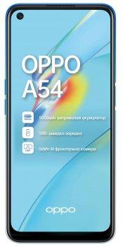 Мобільний телефон OPPO A54 4/64GB Blue