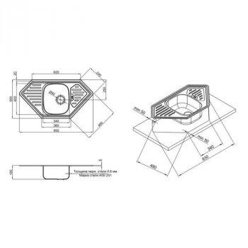 Кухонна мийка Qtap 9550 Satin 0,8 мм (QT9550SAT08)