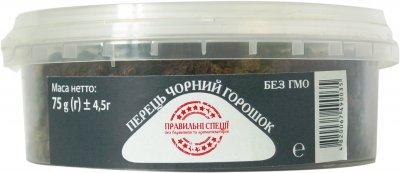 Упаковка Перець чорний Правильні спеції горошок 75 г х 3 шт. (861359)