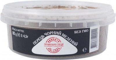 Упаковка Перець чорний Правильні спеції мелений 80 г х 2 шт. (861360)
