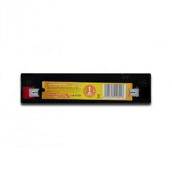 Аккумулятор ALVA battery АВТ-7-6-AGM
