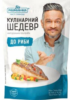 Упаковка натуральной приправы Приправка Кулинарный шедевр для рыбы 30 г х 4 шт (4820195513644)