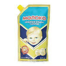 Молоко згущене 440 г ПМКК 18013-1