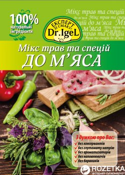 Упаковка микса трав и специй Dr.IgeL к мясу 12 г х 12 шт (34820155170680)