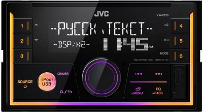 Автомагнитола JVC KW-X730BT