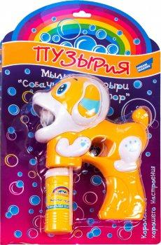 Мыльные пузыри Bubbleland Собачка-пузырятор оранжевая (D605-1) (4812501167092-1)
