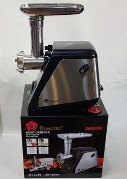 Мясорубка Domotec MS-2024, 3000Вт
