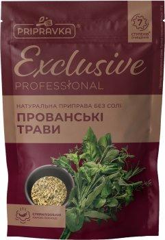 Упаковка натуральної приправи без солі Приправка Exclusive Professional Прованські трави 30 г х 3 шт (4820195513781)