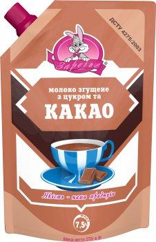 Упаковка молока сгущенного Заречье с сахаром и какао 7.5% 270 г х 5 шт (4820001076912)