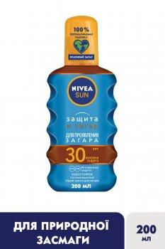 Солнцезащитное масло Nivea Защита и загар SPF30 с маслами 200 мл (4005800118784)