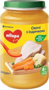 Упаковка овочево-м'ясного пюре Milupa Овочі з індичкою для дітей від 6 місяців 6 шт. х 200 г (5900852041655)