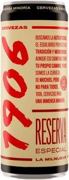 Упаковка пива 1906 Reserva Especial светлое фильтрованное 6.5% 0.33 л х 6 шт (8412598004957_8412598004940)