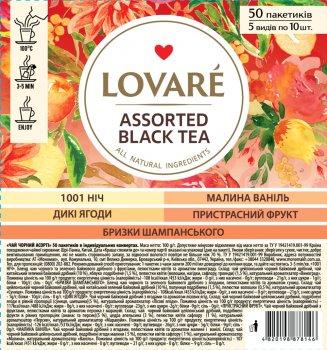 Чай черный ассорти Lovare Assorted Black Tea 5 видов по 10 пакетиков (4820198878146)