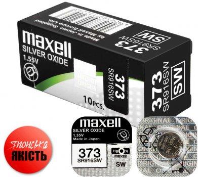 """Серебряно-оксидная батарейка Maxell """"таблетка"""" SR916SW (373) Модель: 18290300-10 10 шт/уп (4770050059209)"""
