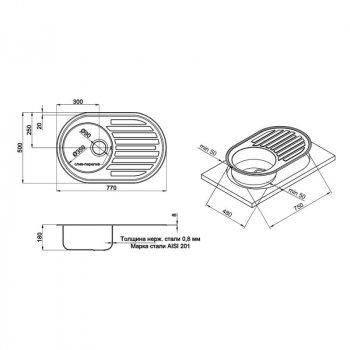 Кухонна мийка Cosh 7108 Decor (COSH7108D08)