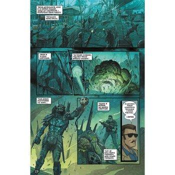 Комікс Хижак: Мисливці. Повне видання - Predator (12641)