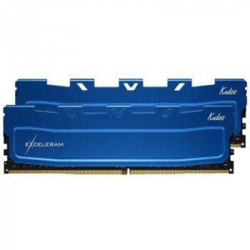 Модуль пам'яті для комп'ютера DDR4 32GB (2x16GB) 3200 MHz Blue Kudos eXceleram (EKBLUE4323222CD)