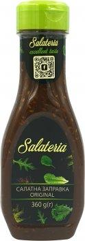 Упаковка заправок салатних Salateria Original 360 г x 2 шт. (4820210550074)