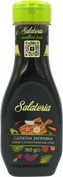 Упаковка заправок салатных соевых Salateria с кунжутным маслом 360 г x 2 шт (4820210550067)