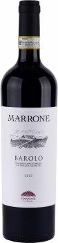 Вино Barolo DOCG Marrone красное сухое 0.75 л 15% (8029510100385)