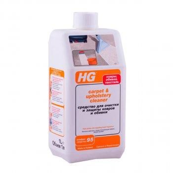 Средство для очистки и защиты ковров и обивки 1000мл HG (151100161)