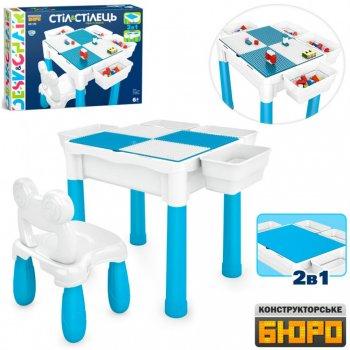 Конструктор-стол со стульчиком KB 180