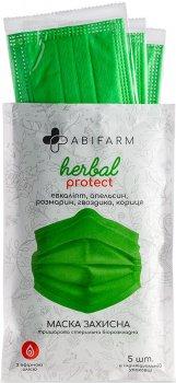 Защитные маски Abifarm Herbal Protect ароматические, с эфирными маслами, 3-слойные, стерильные, 5 шт (1HLP02) (4820238360082)