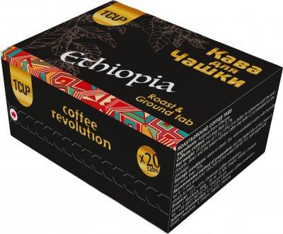 Кофе молотый прессованный для заваривания в чашке UCC 1 CUP Эфиопия 20 шт (4820230023497)