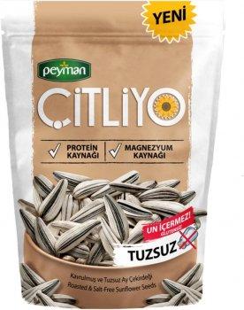 Насіння соняшнику Peyman Citliyo смажене без солі 150 г (8695876200429)