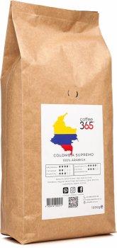 Кофе в зернах Coffee365 Colombia Supremo 1 кг (4820219990215)