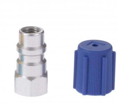 Набір Eco Freeze для заправки автомобільного кондиціонера 340 ml ECO134 (=2,7R134)