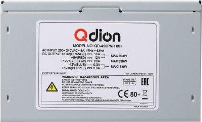 Блок питания Qdion QD450PNR 80+ 450W Б/У