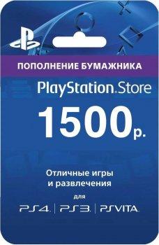 Поповнення гаманця Playstation Store (PSN) на 1500 руб.