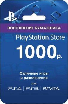 Поповнення гаманця Playstation Store (PSN) на 1000 руб.