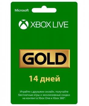 Xbox Live Gold - 14 днів Xbox 360 / Series / One підписка для всіх регіонів і країн