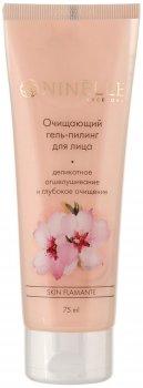 Гель-пилинг для лица Ninelle Barcelona Skin Flamante очищающий 75 мл (8435328113408)