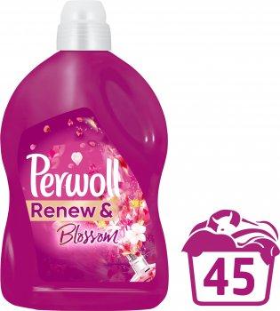 Средство для деликатной стирки Perwoll Восстановление и аромат 2.7 л (9000101381719)