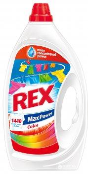 Гель для стирки Rex Колор 3 л (9000101324044)