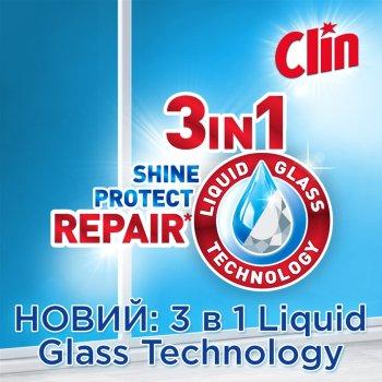 Засіб для миття вікон і скла Clin Цитрус запаска 500 мл (9000100867160)