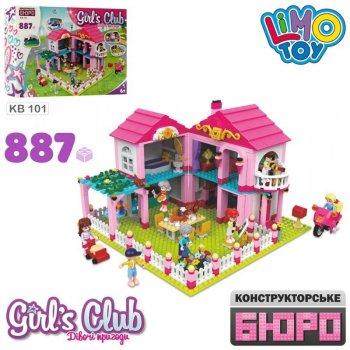 Конструктор девочке KB 101 Домик, мебель, фигурки, посуда, продукты, 887 дет