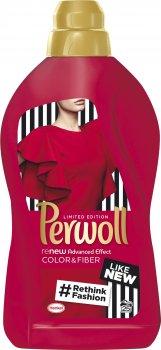 Средство для деликатной стирки Perwoll для цветных вещей Лимитированная серия 1.5 л (9000101374117)