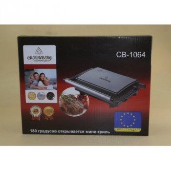Гриль Crownberg CB-1064 750W GRL11401