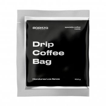 Кофе Barista Coffee Roasters свежеобжаренный Drip Coffee Bag Гондурас Лос Иланос 5 шт
