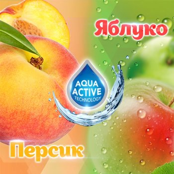 Туалетні блоки для унітаза Bref Зміна аромату Персик і яблуко (9000101329803)